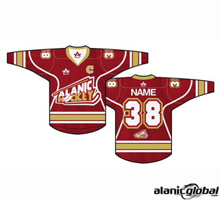 MAROON ICE HOCKEY JERSEY