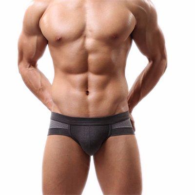 Grey Color Block Men's Underwear Distributor