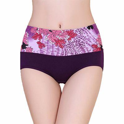 Purple Printed Women's Underwear Manufacturer